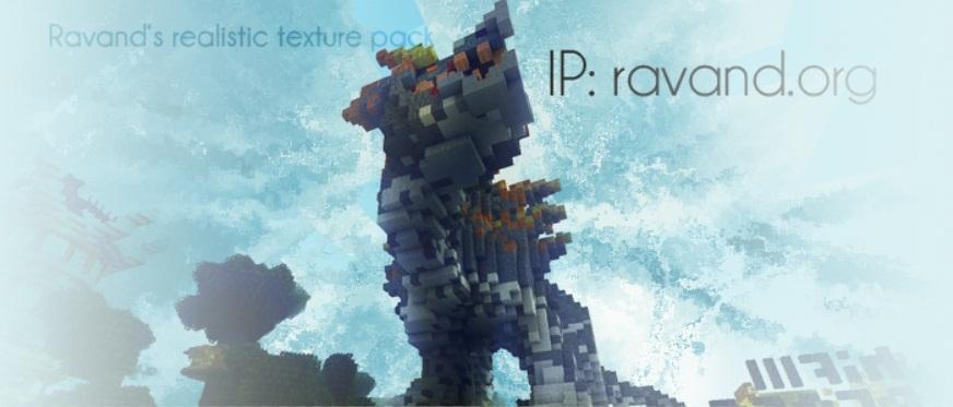 https://cdn.9pety.com/imgs/TexturePack/Ravand.jpg